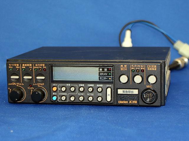 Personal_radio