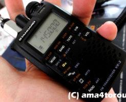 アマチュア無線機のハンディ機のオススメと使い方