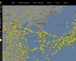 【航空無線受信テク】航空機のオッカケや待ち受けには「Flightradar24」が便利!エアバンド受信と並行してチェックしよう!